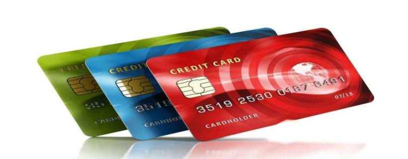 银行卡绑定的手机号怎么改
