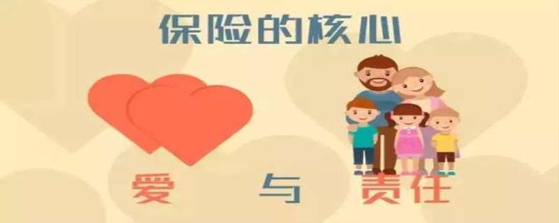 什么是儿童婚嫁保险,儿童婚嫁保险有哪些