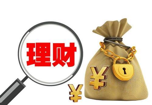 五大银行哪个理财最好?