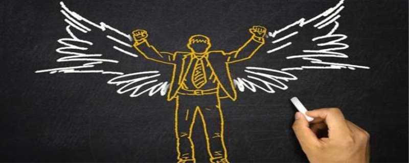 天使轮融资是什么意思啊