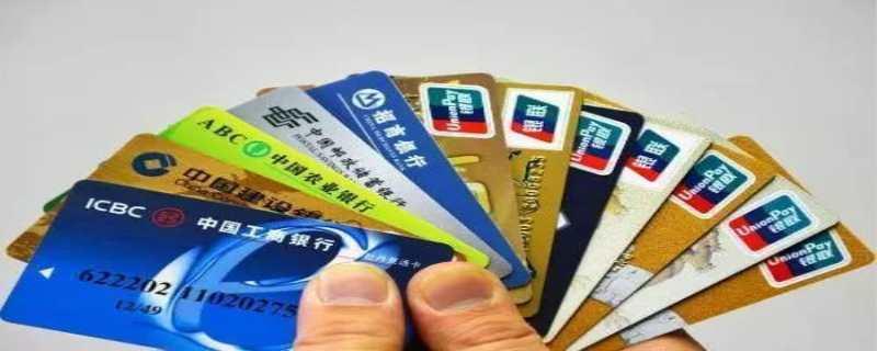 银行卡转账错误应该怎么追回