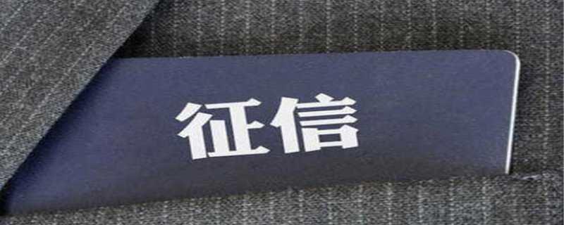 重庆个人征信打印网点有哪些