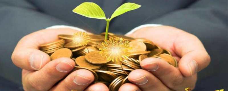 场外基金和场内基金有什么区别