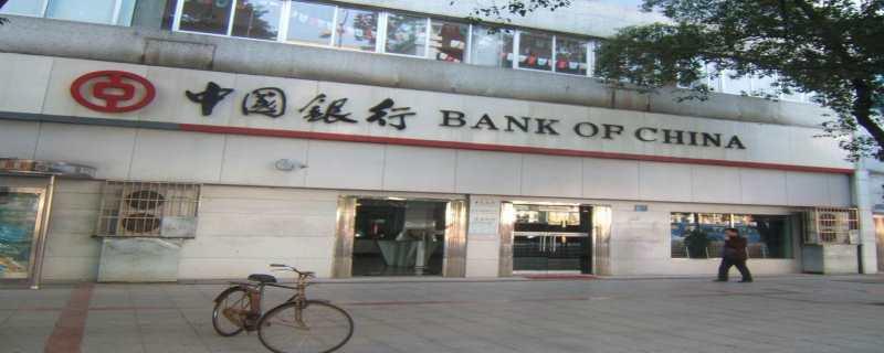 信用社和银行的区别