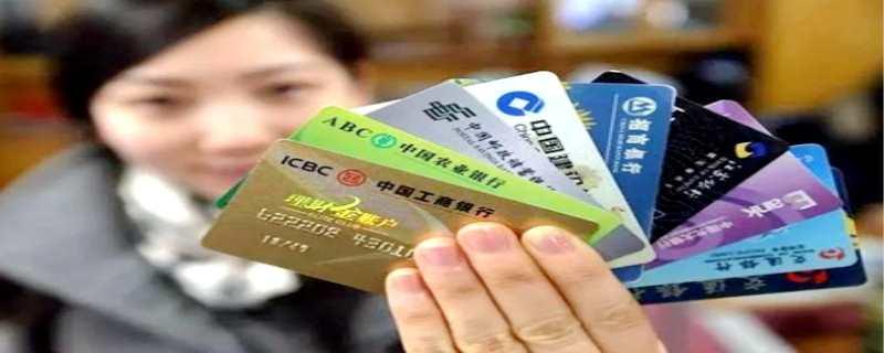 银行卡换绑手机号必须要去银行吗