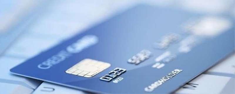 信用卡可以转账吗