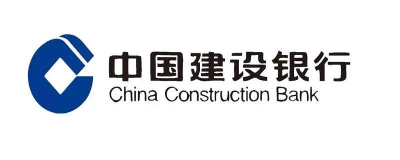 建设银行的营业时间