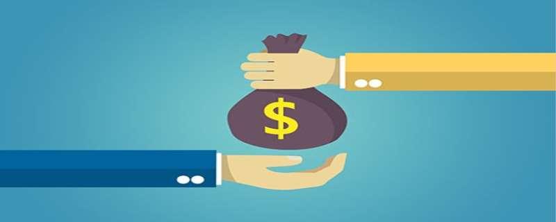 平安好贷是正规贷款吗,平安好贷利息高吗