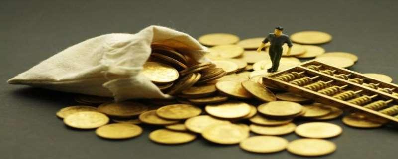 消费金融是什么贷款平台