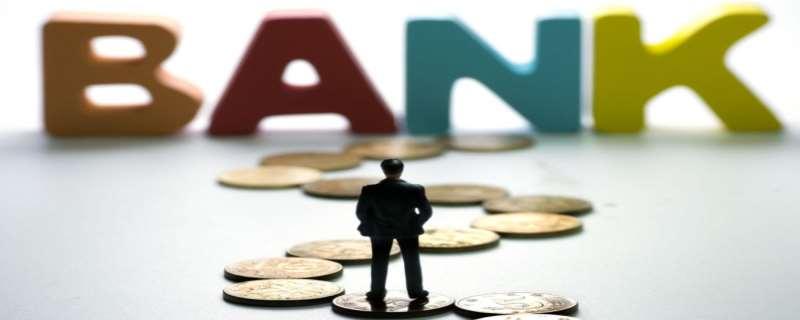 2021年各大银行大额存单利率是多少