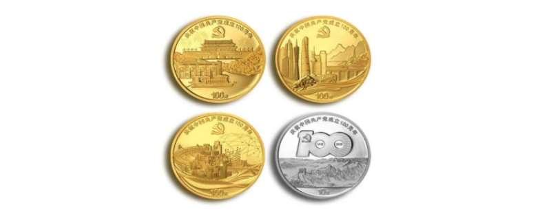 农业银行纪念币有什么用