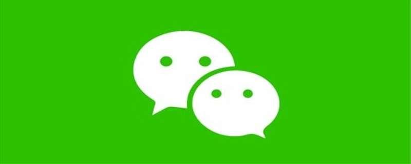 微信免密支付怎么取消